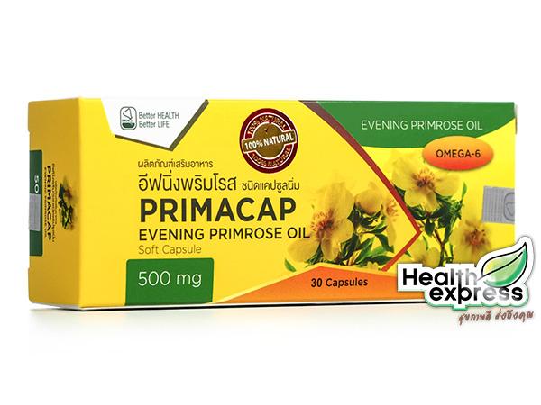 PrimaCap Evening Primrose Oil 500 mg. พรีมาแคป อีฟนิ่ง พริมโรส ออยล์ บรรจุ 30 แคปซูล