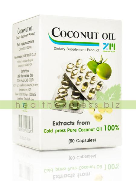 Zigma Healthcare Coconut Oil ซิกม่า เฮลท์แคร์ โคโค่นัท ออยล์ 60 แคปซูล