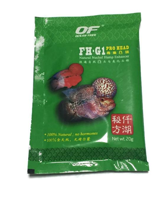 อาหารปลาหมอสี Ocean free FH-G1 เร่งหัว 20g 3 ซอง