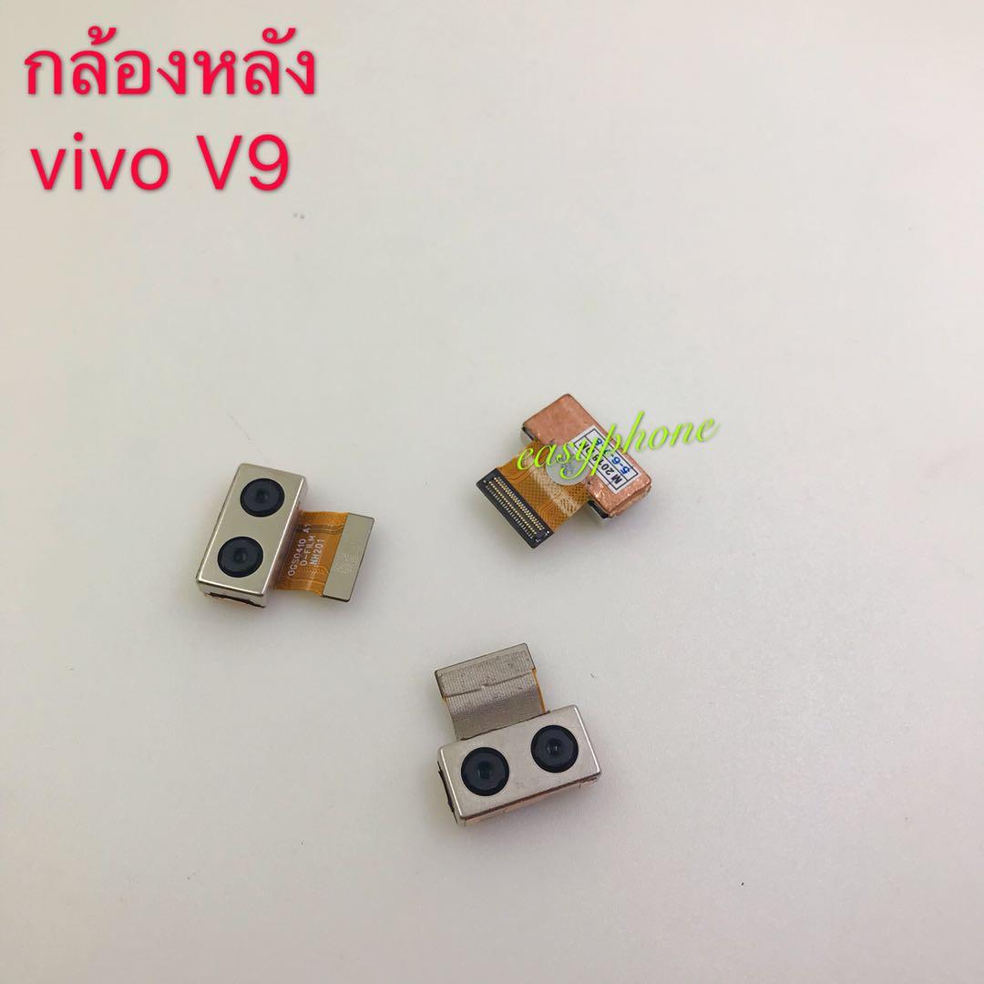 กล้องหลัง Vivo V9