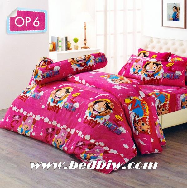 ชุดเครื่องนอน ผ้าปูที่นอน ลายการ์ตูน วันพีช รุ่นOP6