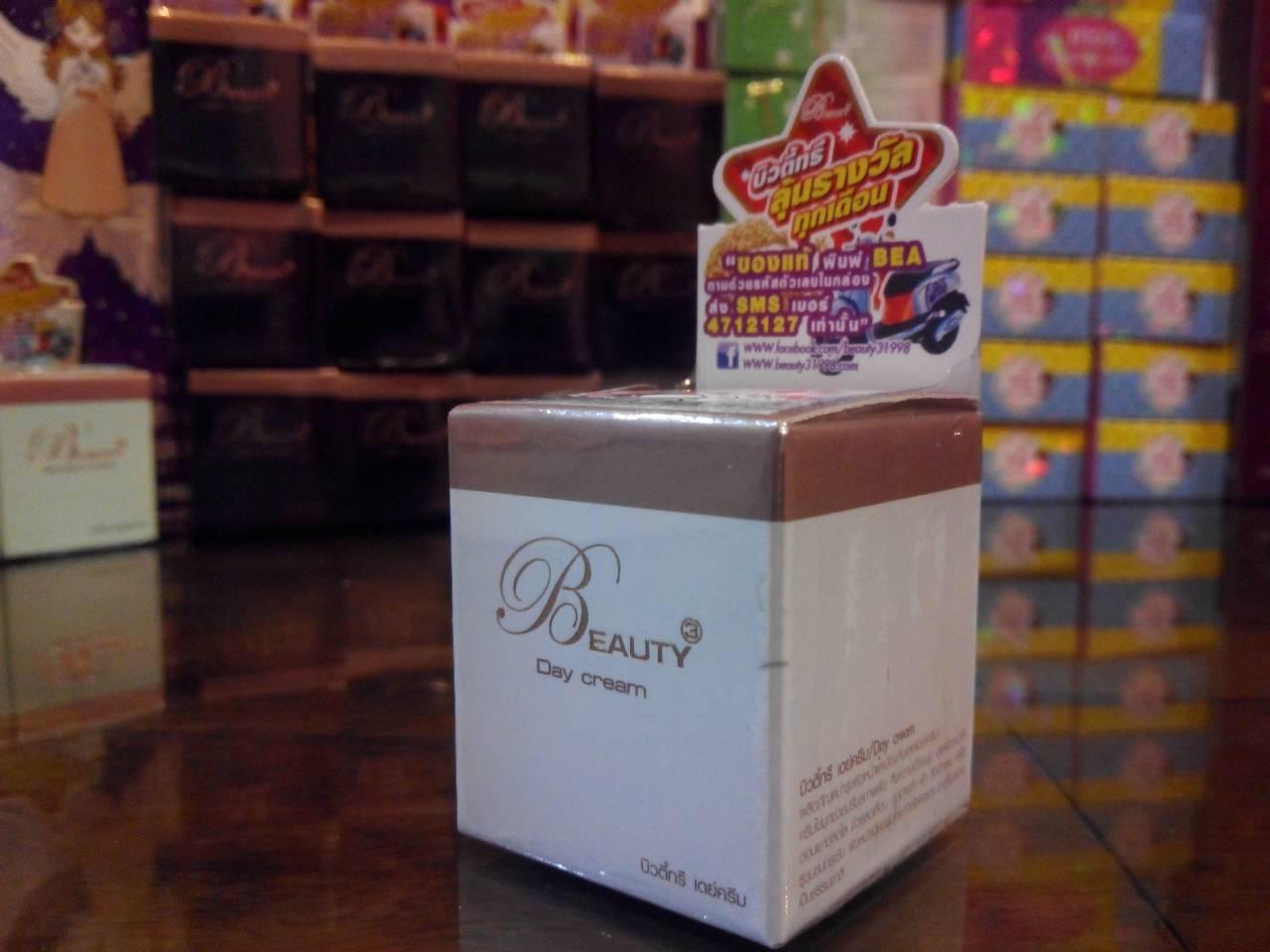 บิวตี้ทรี เดย์ ครีม Beauty 3 Day Cream 5g.