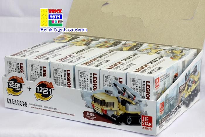 29017 ของเล่นตัวต่อรถถัง Legion Cheetah ประกอบด้วยยานพาหนะ 6 แบบในเซ็ต 6 กล่อง