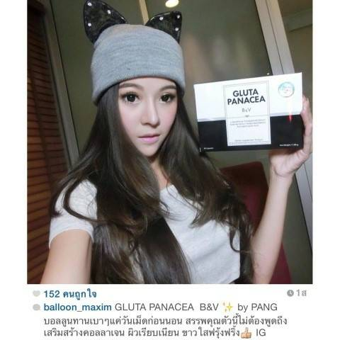 Gluta Panacea B&V By Pang