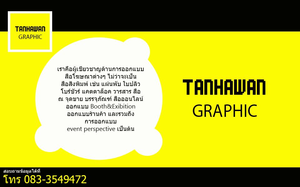 tanhawangraphic