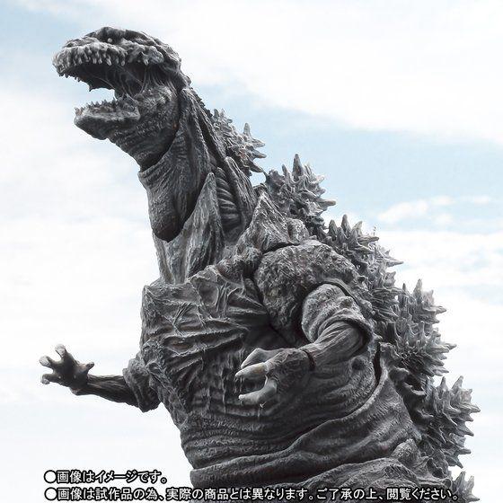 เปิดจอง S.H. MonsterArts Godzilla 2016 4th Form Frozen Version TamashiWeb Exclusive (มัดจำ 2000 บาท)