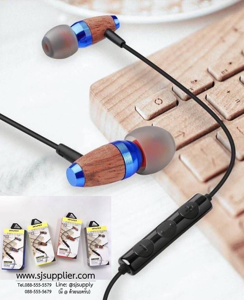 หูฟัง Awei Small Talk ES-60ty สีน้ำเงินลายไม้ BKK