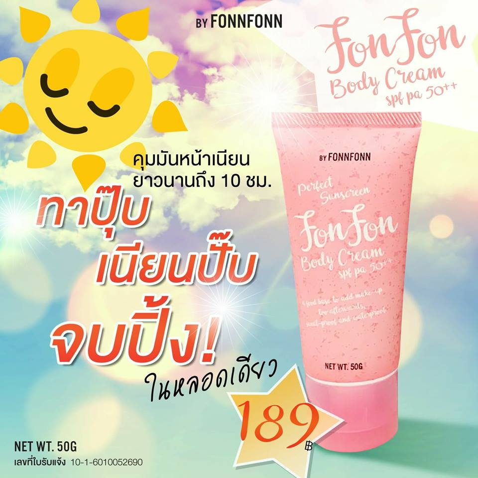 FON FON Body Cream