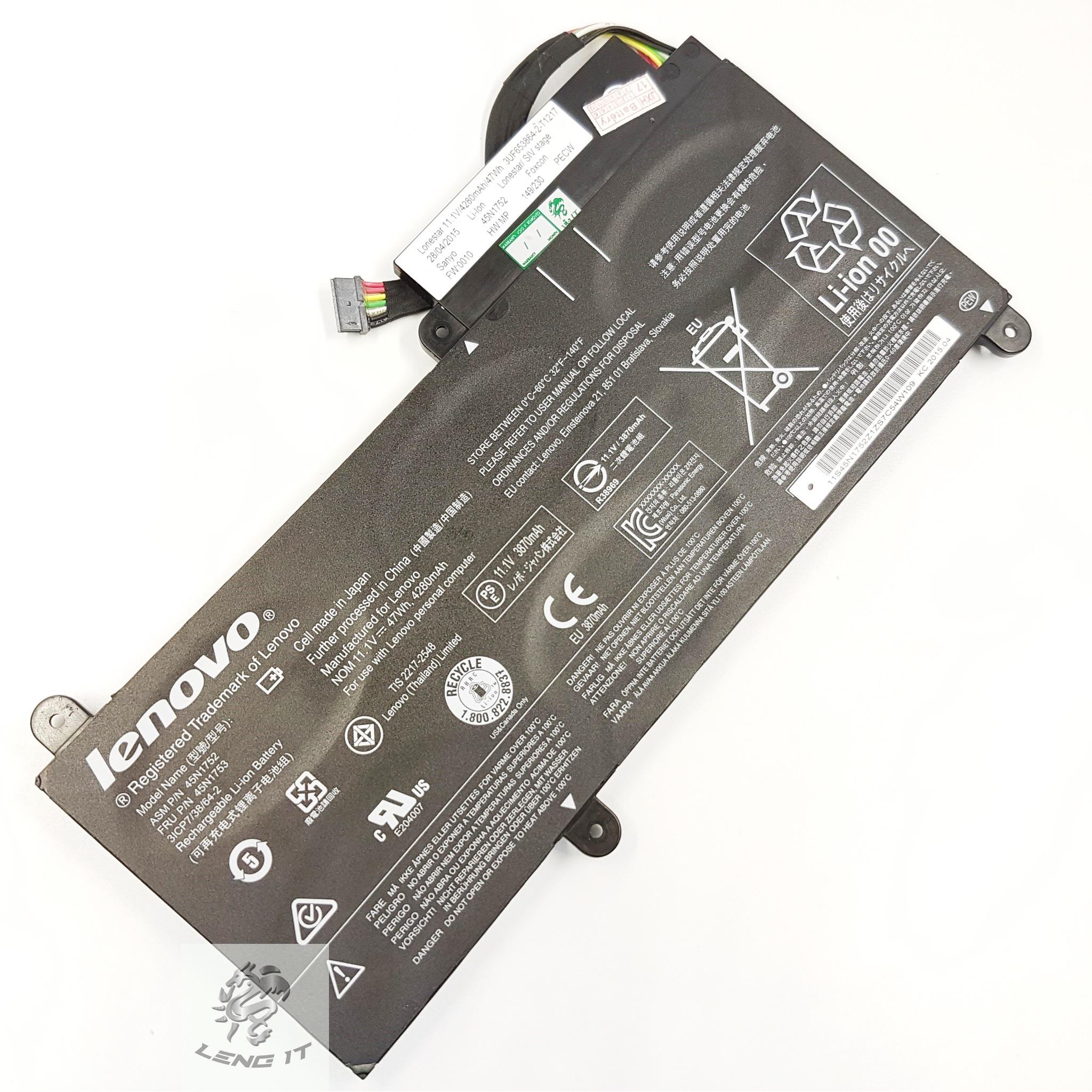 Battery Lenovo E450