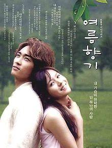 Summer Scent อุ่นไอรัก...หัวใจดวงเดิม 10 แผ่น DVD พากย์ไทย