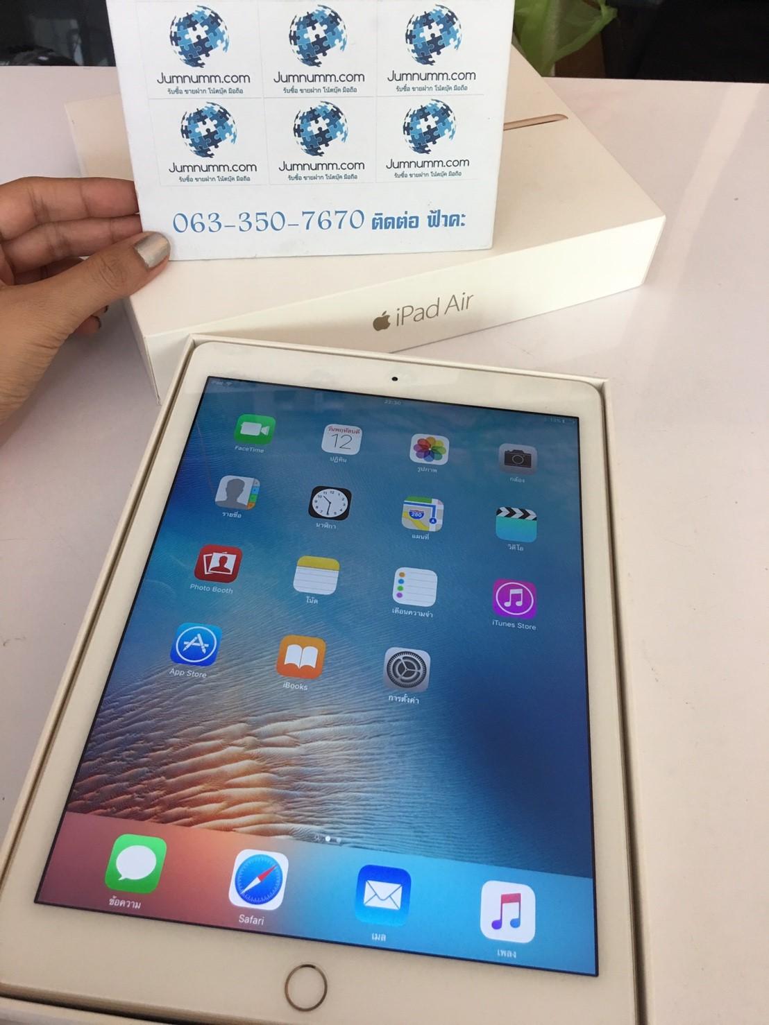 IPad Air 2 16GB Wifi Gold สภาพนางฟ้า ราคา 9,500 บาท ยกกล่อง