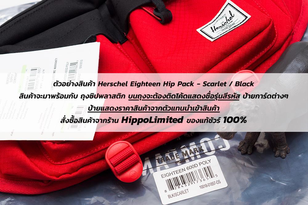 Herschel Eighteen Hip Pack - Scarlet / Black - สินค้าของแท้