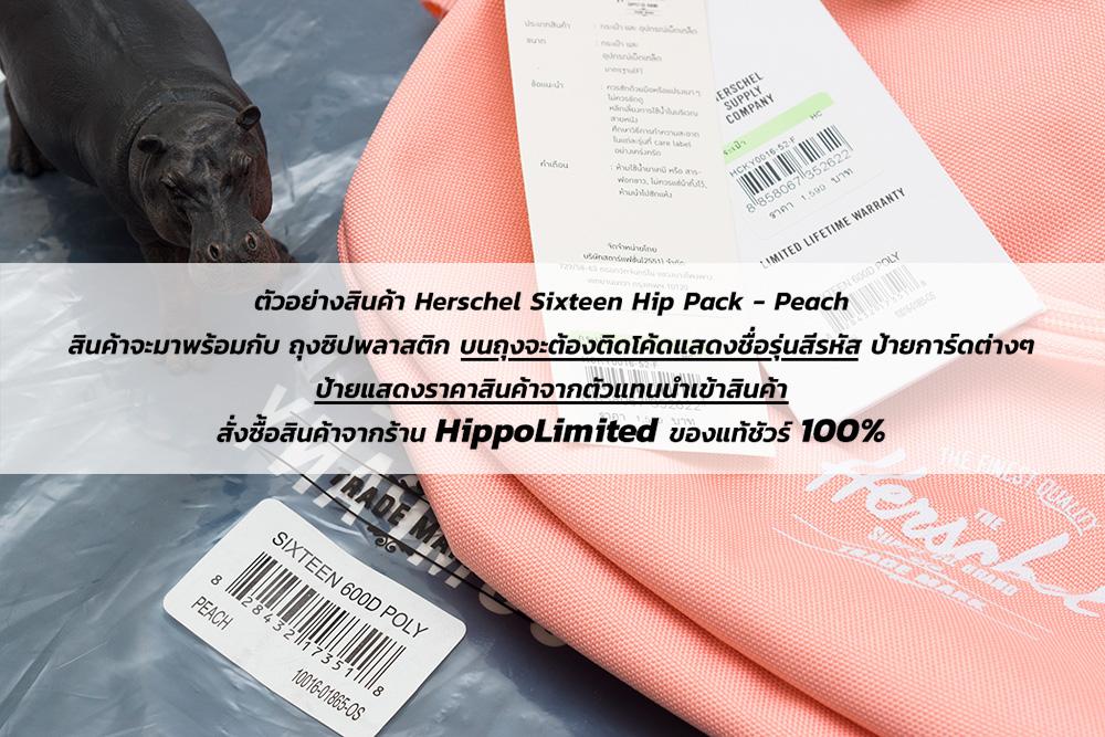 Herschel Sixteen Hip Pack - Peach - สินค้าของแท้