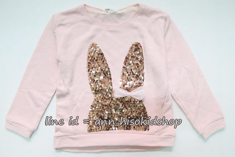 1932 H&M Sweatshirt - Pink ขนาด 4-6,8-10 ปี (ส่งฟรี ลทบ.)