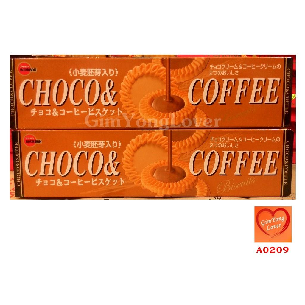 Bourbon บิสกิตครีมชอคโกแลตและกาแฟ (Bourbon Choco & Coffee Biscuit)