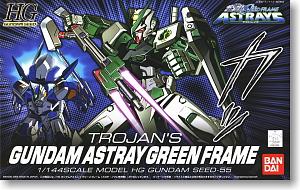 HG55 1/144 GUNDAM ASTRAY GREEN FRAME TROJAN NOIRET CUSTOM