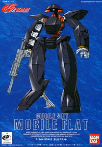 hg1/144 FLAT-L06D Mobile Flat (Gundam Model Kits)