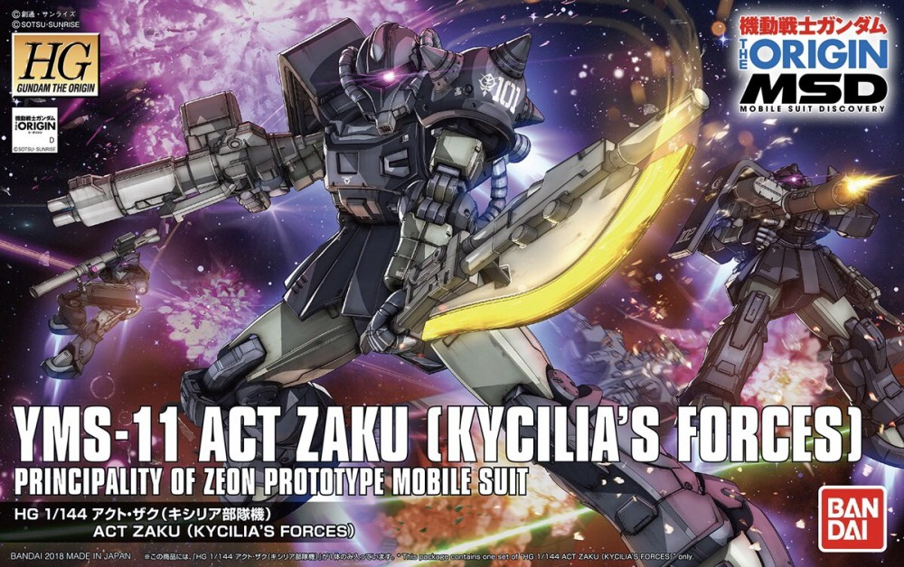 hg 1/144 Act Zaku (Kycilia`S Forces) 2000yen