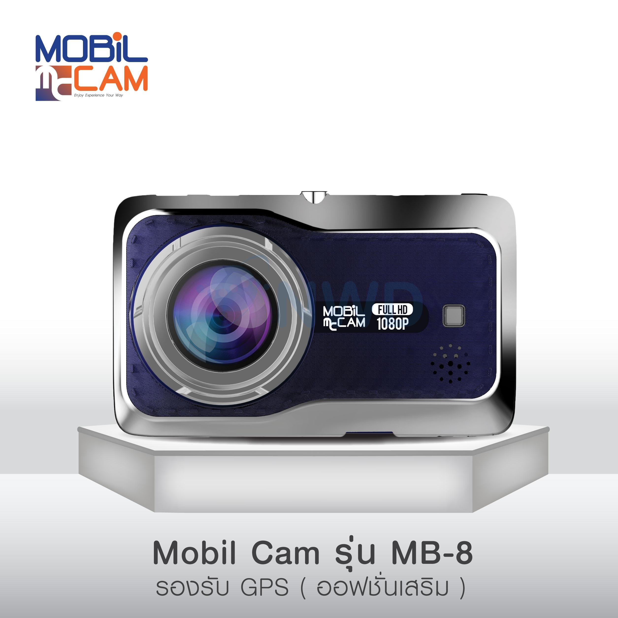 กล้องติดรถยนต์ Mobil Cam - MB8