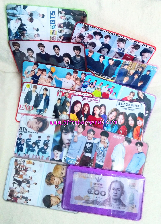 กระเป๋าใส่แบงค์ศิลปินเกาหลี