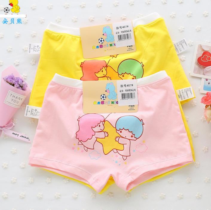 กางเกงในเด็ก คละสี แพ็ค 24 ตัว ไซส์ XL