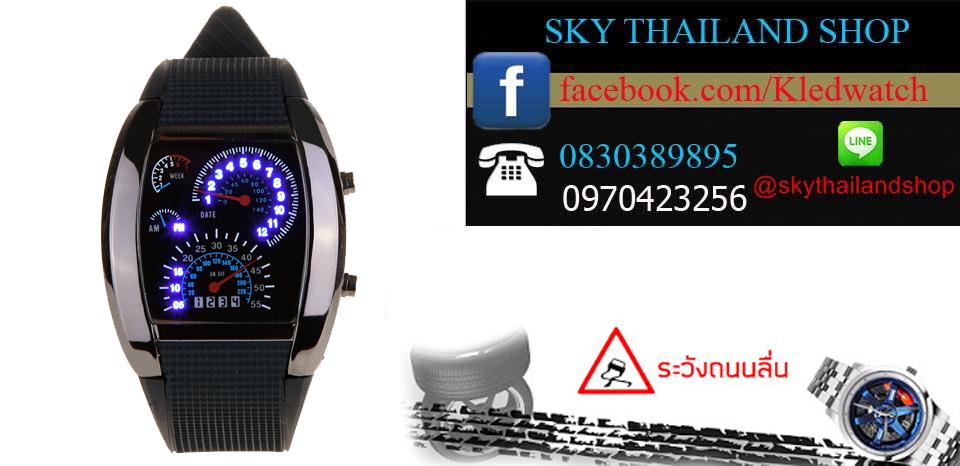 SKY THAILAND SHOP