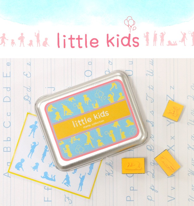 Little Kids Stamp Collection