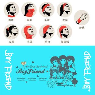 ผ้าเช็ดหน้า/ผ้าพันคอ Boyfriend (สีฟ้า)