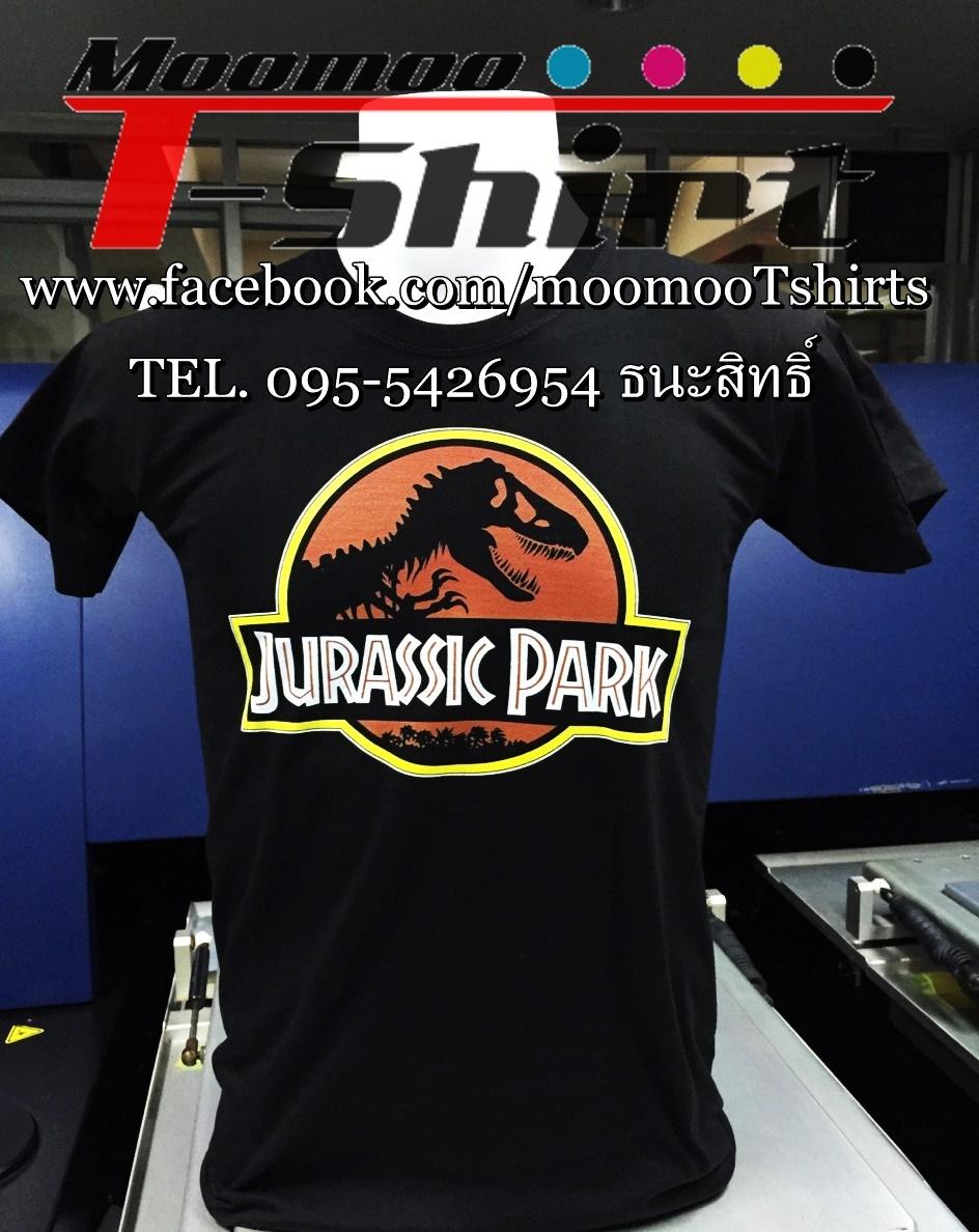 เสื้อดำ สกรีนลาย Julassic Park ด้วยระบบดิจิตอล