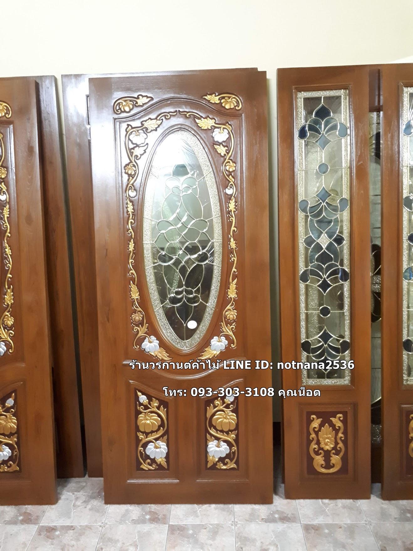 ประตูไม้สักกระจกนิรภัยวงรีแกะฟักทอง รหัส AAA149