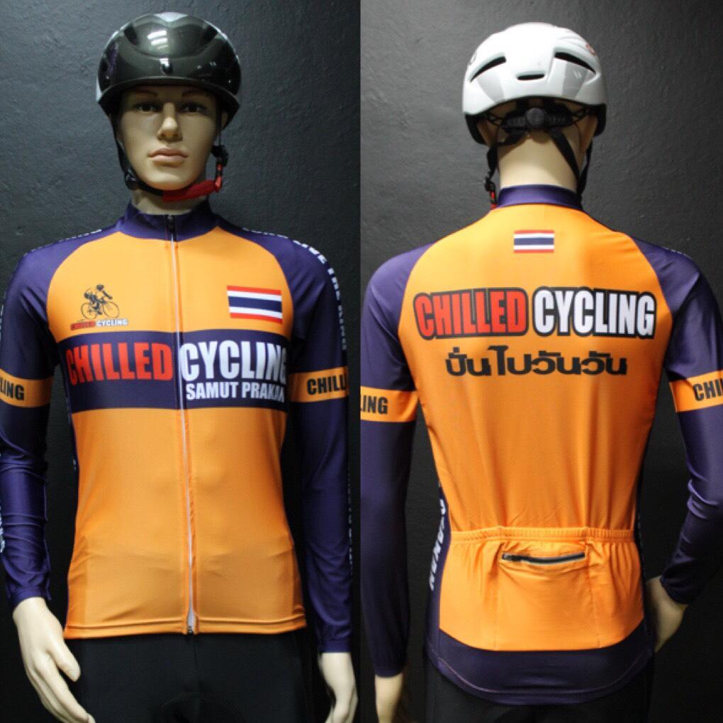 เสื้อปั่นจักรยานแขนยาว Chill Bike