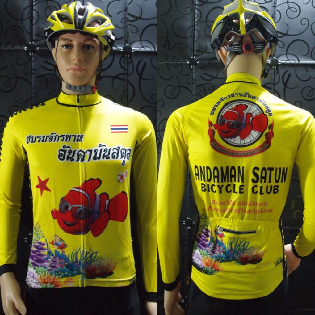 เสื้อปั่นจักรยานแขนยาว อันดามันสตูล