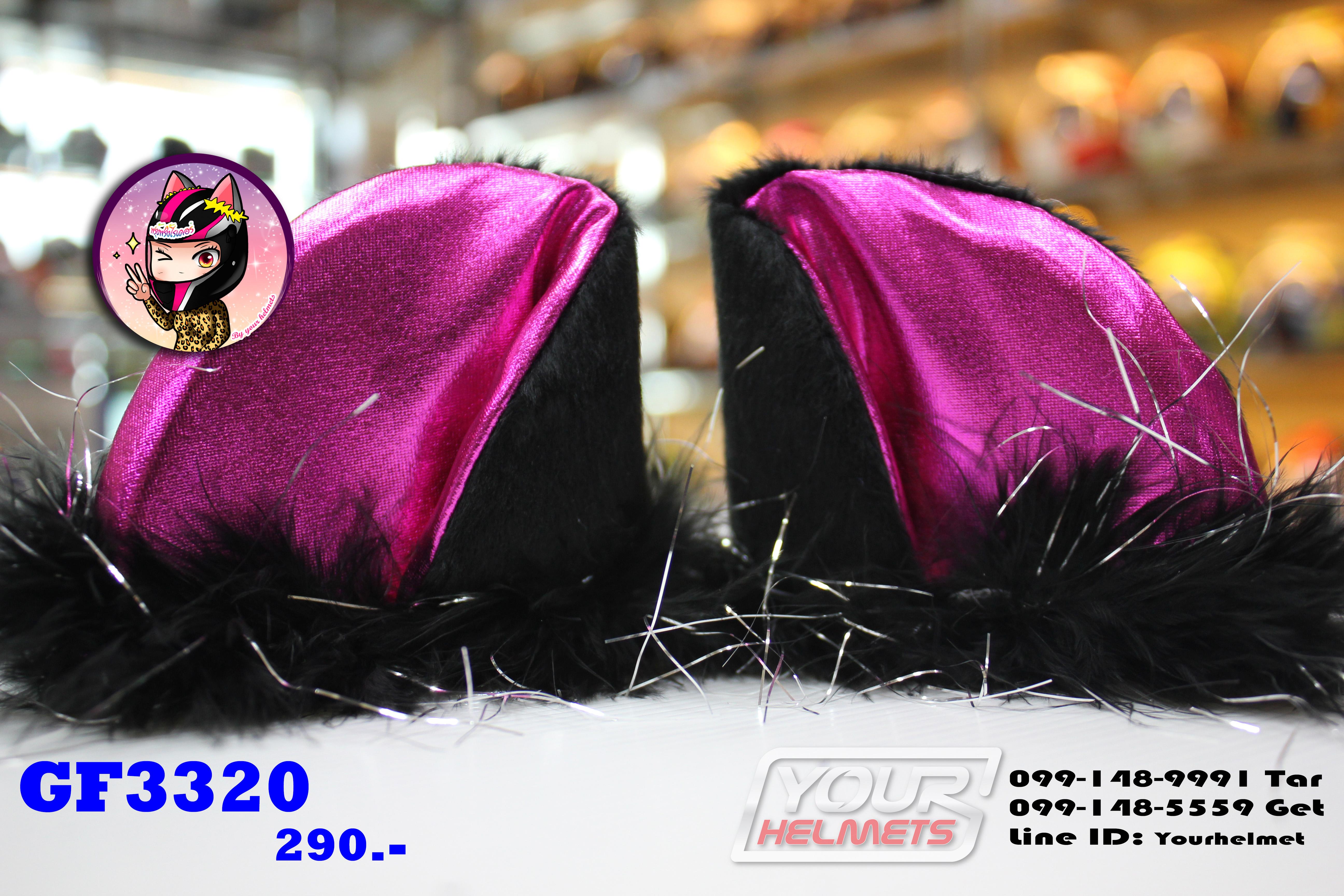หูฟรุ้งฟริ้ง ไรเดอร์ หูแมวติดหมวกกันน็อค GF3320