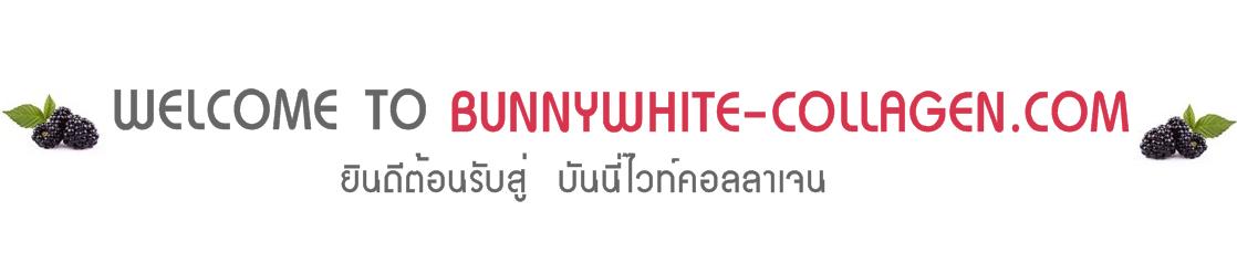 Bunnywhitecollagen