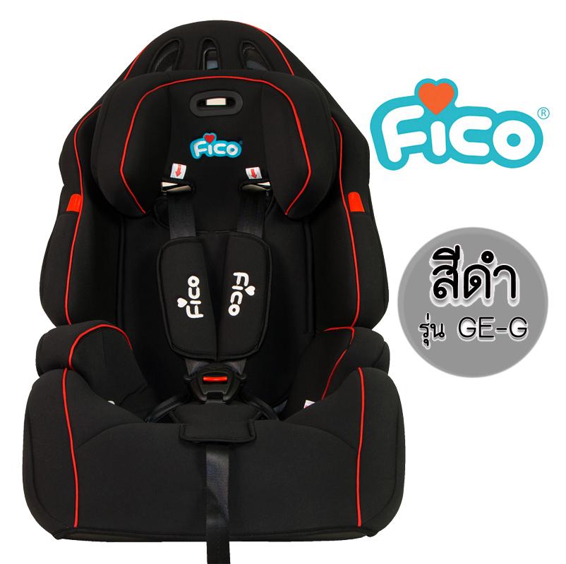 คาร์ซีท Fico เบาะรถยนต์นิรภัย รุ่น GE-G(สำหรับเด็กอายุ 9 เดือน - 12 ปี)