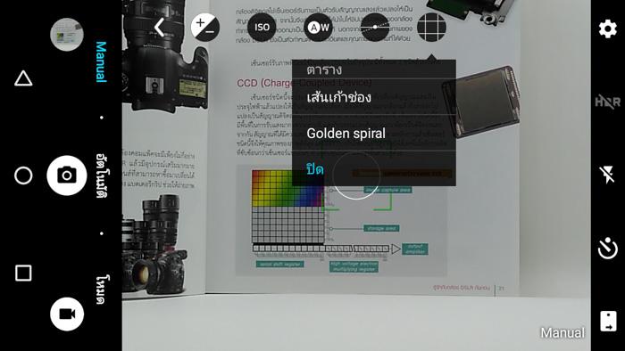 กล้อง - ZTE Blade A512-22