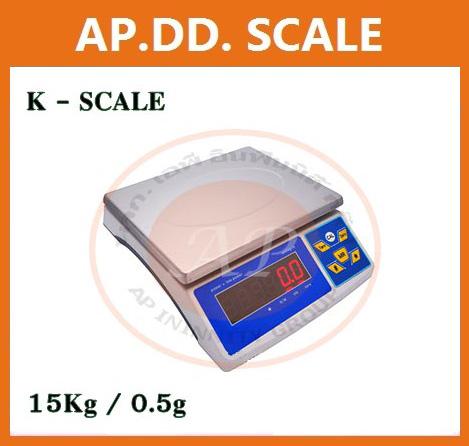 ตาชั่งดิจิตอล ทศนิยม 1 ตำแหน่ง ตาชั่งดิจิตอล เครื่องชั่งดิจิตอล เครื่องชั่งแบบตั้งโต๊ะ 15 กิโลกรัม ค่าละเอียด 0.5g รุ่น kdb ยี่ห้อ K-scale รุ่น kdb