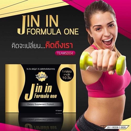 Jin in จินอิน 2