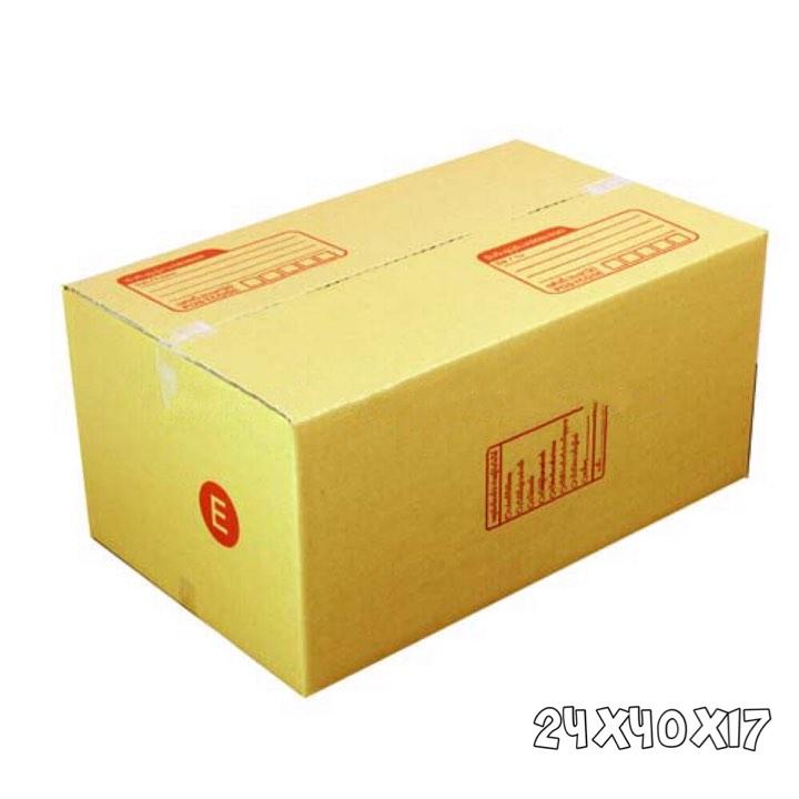 กล่องไปรษณีย์ฝาชน เบอร์E **ขนาด24x40x17** (รวมค่าจัดส่ง)