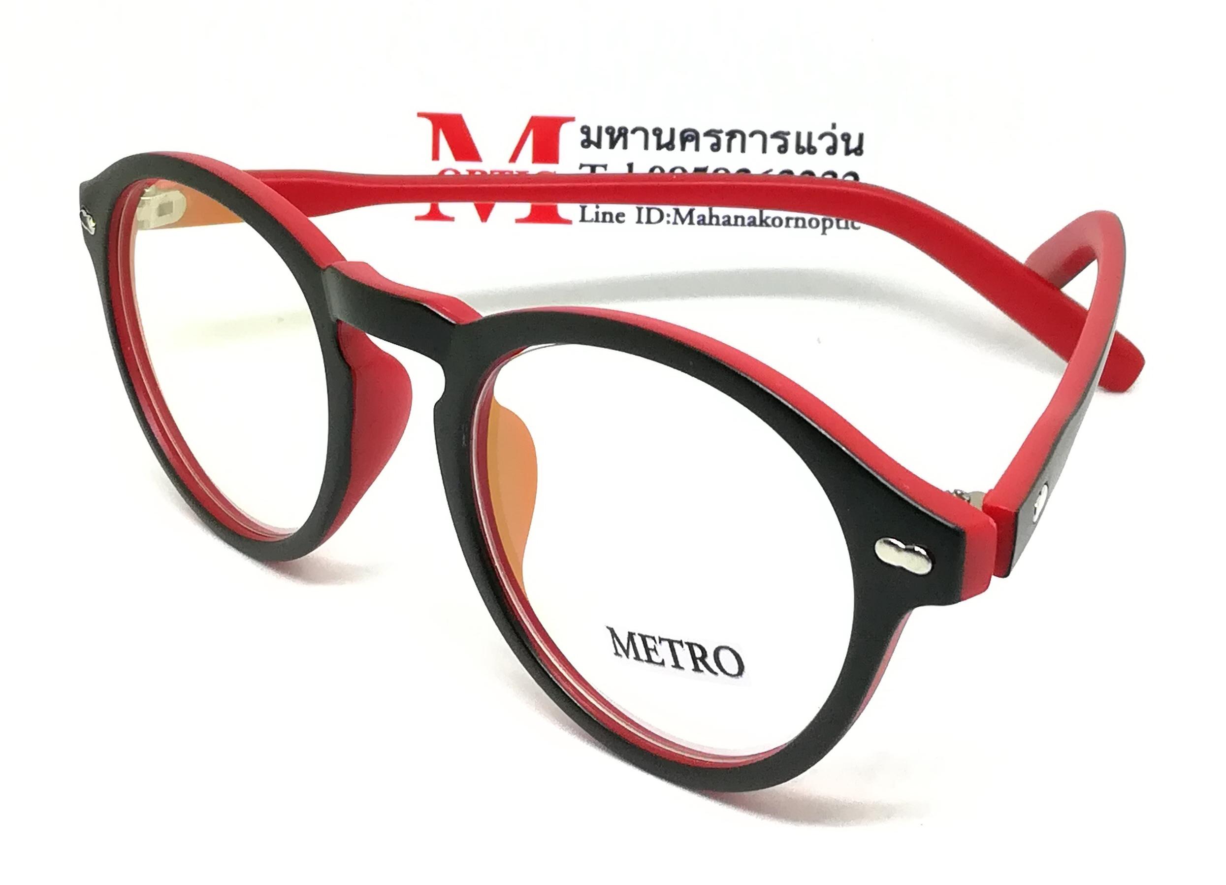 Metro 111486RD 46