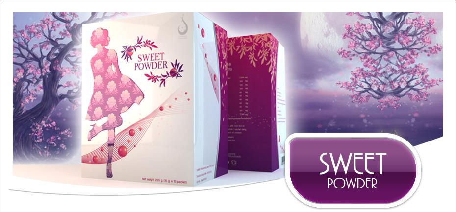 Sweet Powder (สวีท เพาเดอร์) อาหารเสริมบำรุงสำหรับผู้หญิง