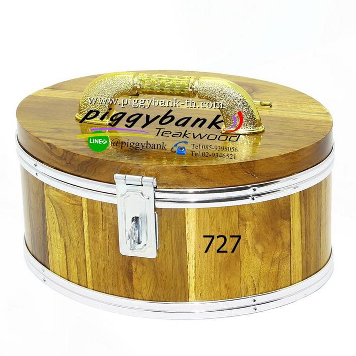 กระปุกออมสิน รูปวงรี สายยูคาดเงิน - รหัส 727 - ขนาด 7 นิ้ว