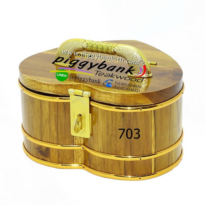 กระปุกออมสิน รูปหัวใจ สายยูคาดทอง - รหัส 703 - ขนาด 7 นิ้ว