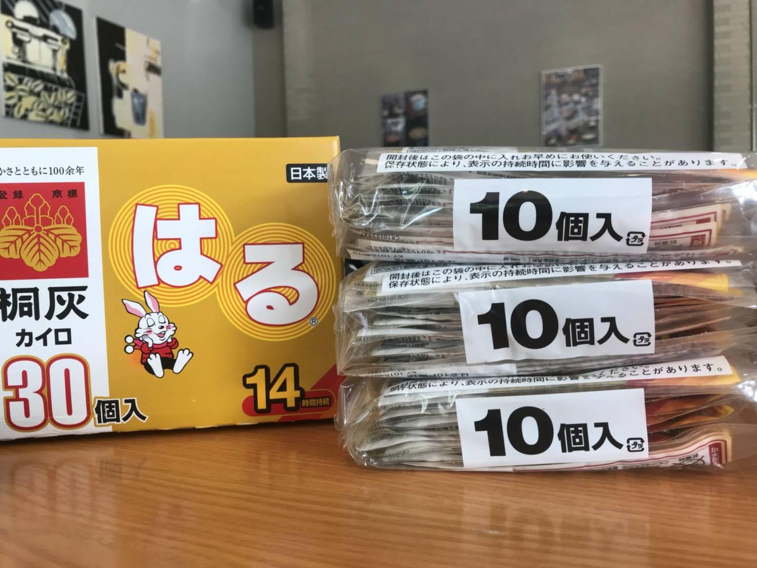 เเผ่นกันหนาวเเปะตัวขนาดใหญ่ อุ่นนาน 14 ชั่วโมง ญี่ปุ่นแท้ๆ สินค้าเพิ่งเข้ามาใหม่