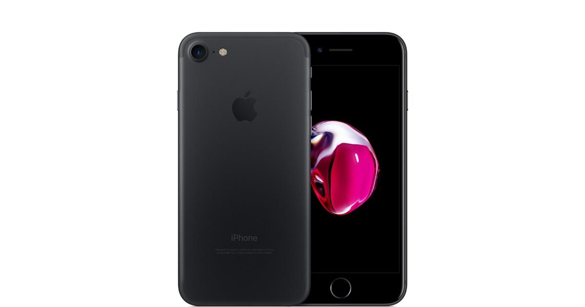 iPhone 7 32GB (Black)ประกัน Apple Thailand