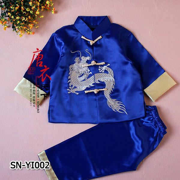 SN-YI002 เสื้อแขนยาว + กางเกง (80-150)