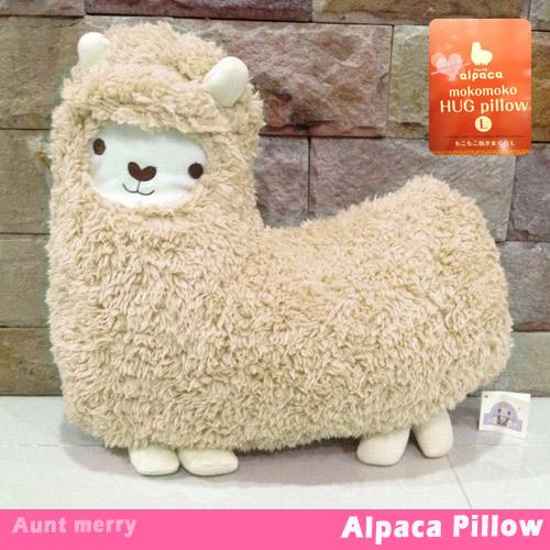อัลปาก้า alpaca mokomoko สีครีม ถอดขนได้ มีกลิ่นหอม