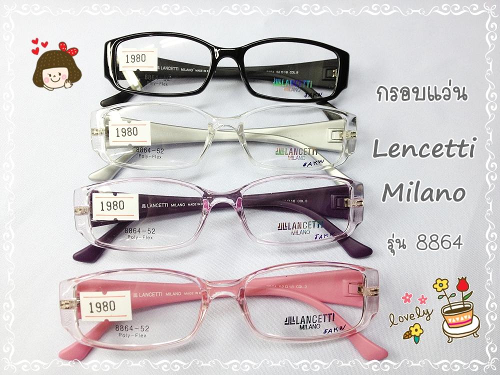 กรอบแว่น Lancetti รุ่น 8864-52 กราฟฟิกที่ขาสวยงาม