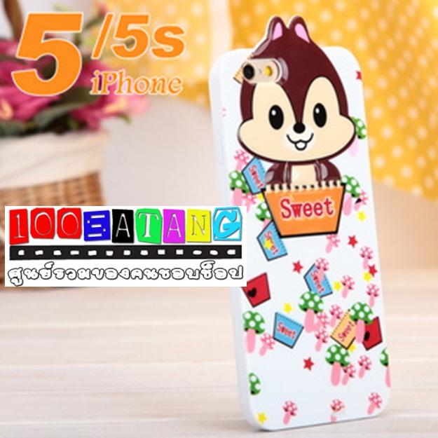 (พร้อมส่ง)เคสมือถือไอโฟน case iphone 5/5s เคสนิ่ม 3D ดิสนีย์