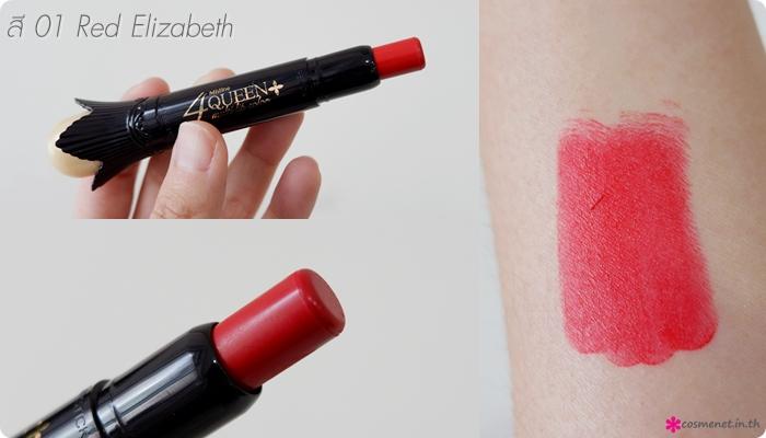 Mistine 4 QUEEN of Lips ลิปคฑา #01 สีแดง